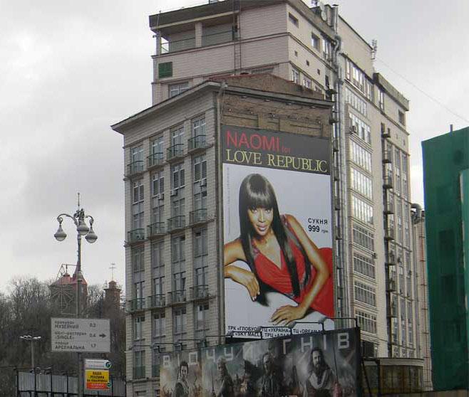 brandmauer_loverepublic