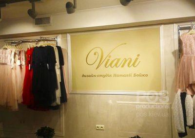"""Пластиковая вывеска с акриловыми объемными буквами для магазина детской одежды """"Viani"""""""