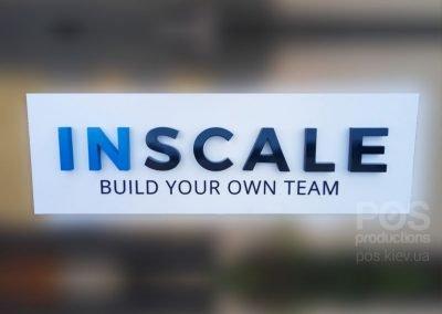 """Вывеска с пластиковыми объемными буквами  """"INSCALE"""""""