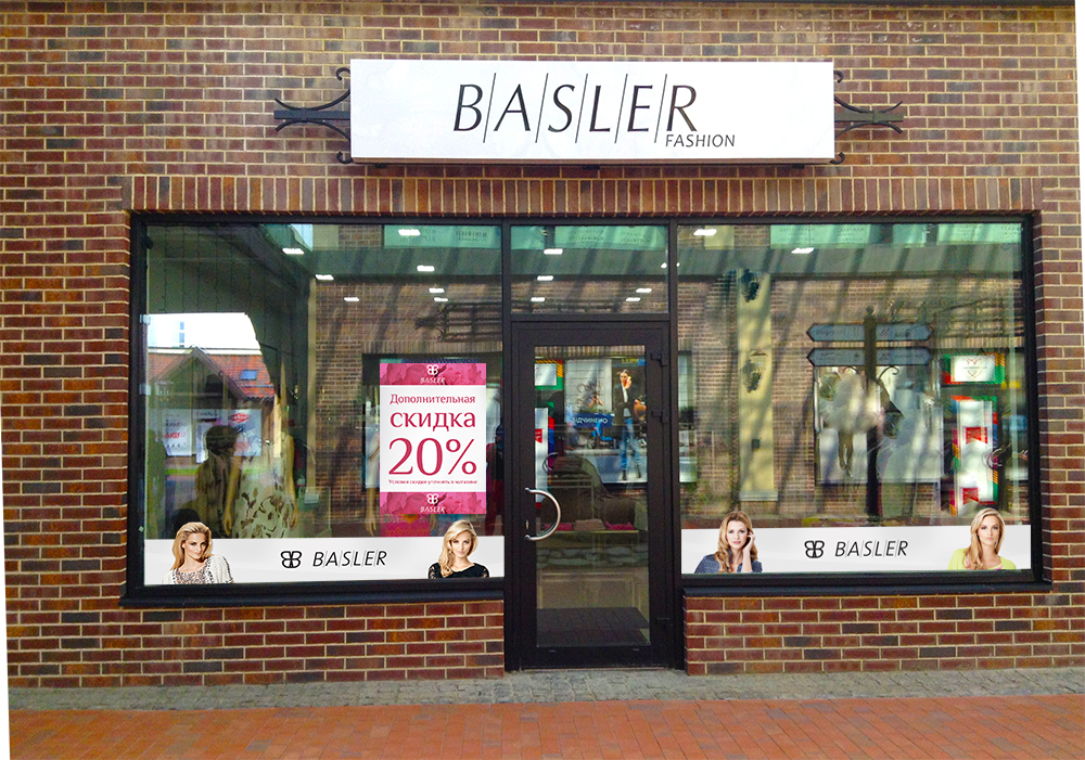BASLER магазин реклама