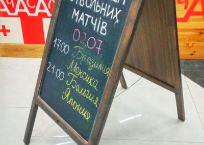 shtender-derevo-4