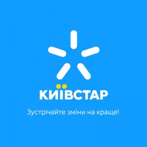 noviy-logotip-kievstar