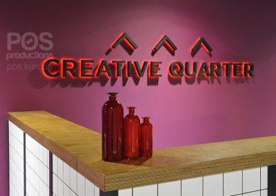 Объемные буквы с задней подсветкой Creative Quarter