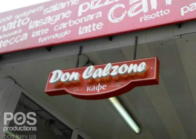 Вывеска кронштейн Don Calzone со световыми буквами контражур