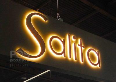"""Композитные буквы с подсветкой контражур для выставки магазина """"Salita"""""""