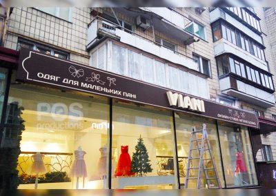 Установка большого бокса с объемными буквами для магазина детской одежы VIANI