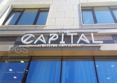 """Рекламные буквы на фасад здания """"The Capital"""""""