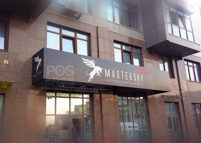 Mastersky входная группа