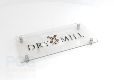 табличка акриловая drymill