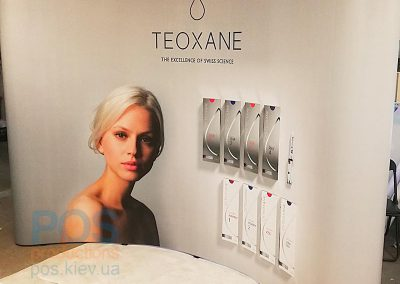 pop-up-teoxane