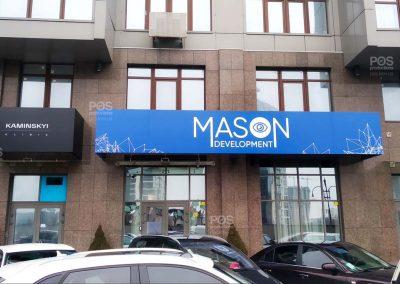 Mason входная группа